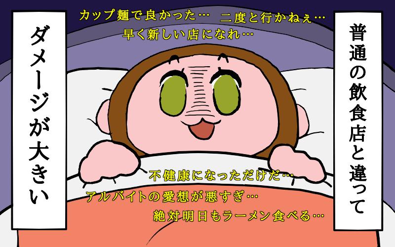 f:id:kisaru:20170429043201p:plain
