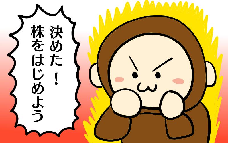 f:id:kisaru:20170430122216p:plain