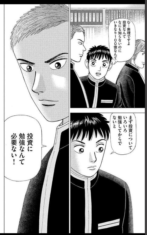 f:id:kisaru:20170430123502p:plain