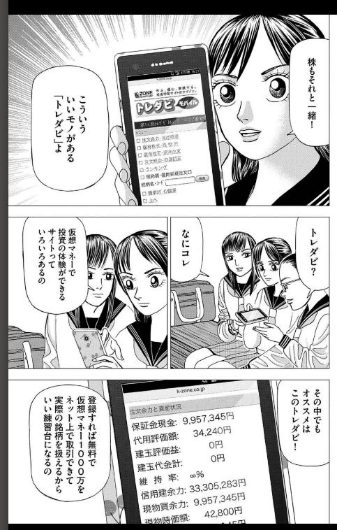 f:id:kisaru:20170430130327p:plain