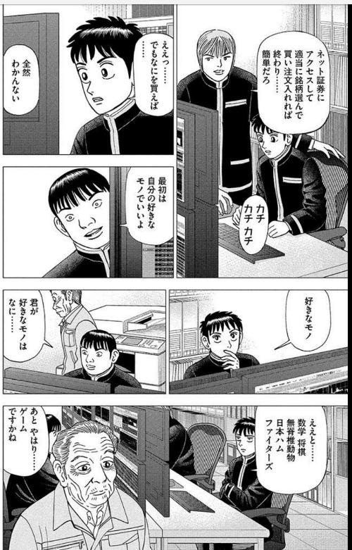 f:id:kisaru:20170430165444p:plain