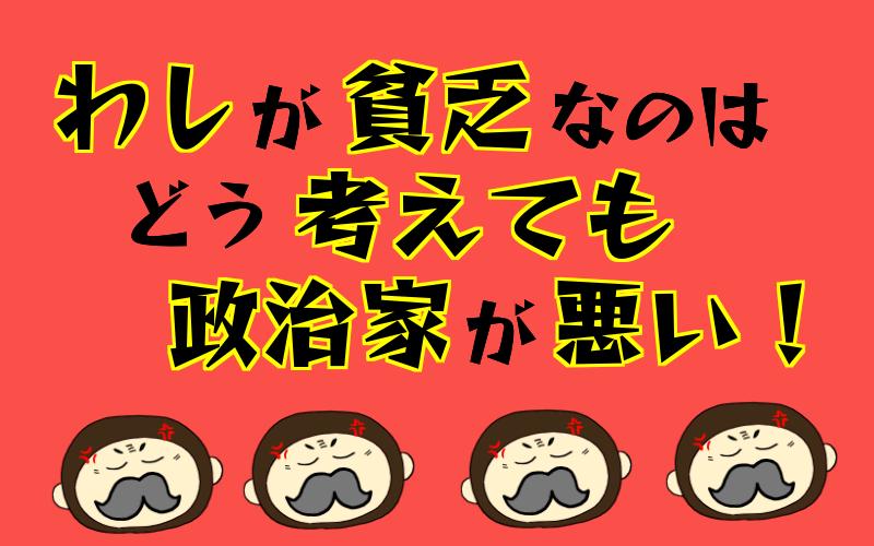 f:id:kisaru:20170430211838p:plain