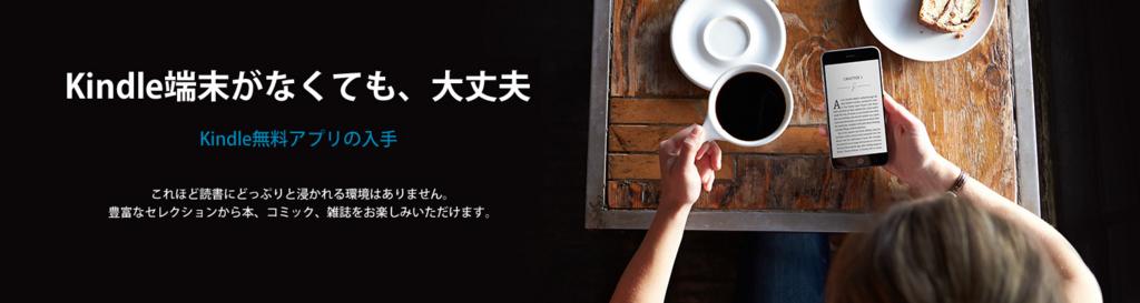f:id:kisaru:20170503101301j:plain