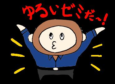 f:id:kisaru:20170504234610p:plain