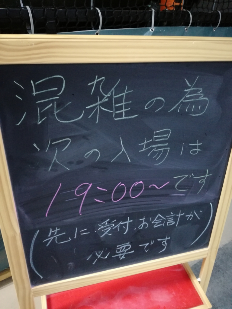 f:id:kisaru:20170505161855j:plain