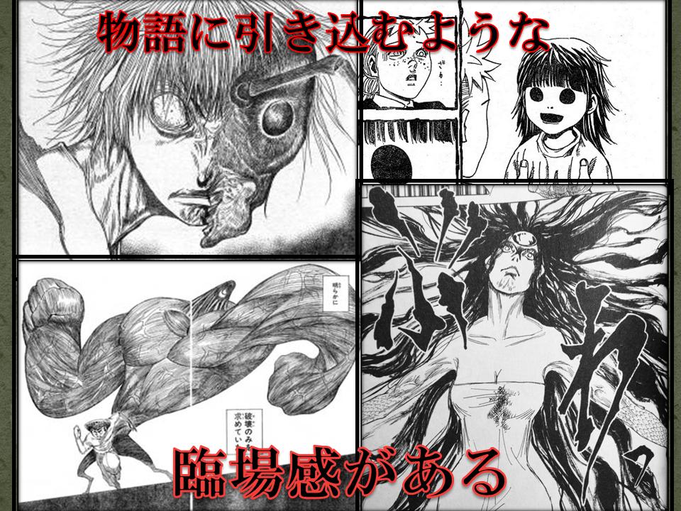 f:id:kisaru:20170510081723p:plain