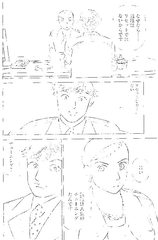 f:id:kisaru:20170514081546p:plain