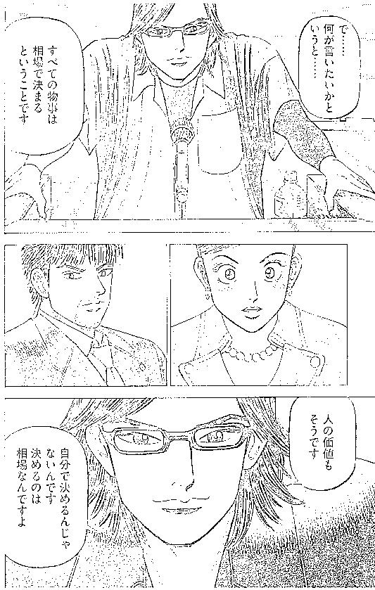 f:id:kisaru:20170514081759p:plain