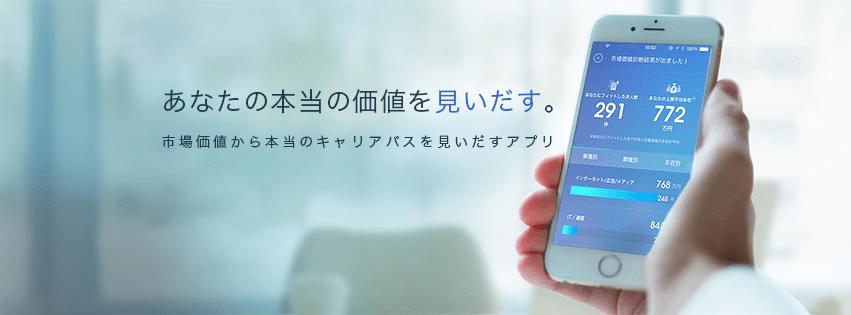 f:id:kisaru:20170514081837p:plain