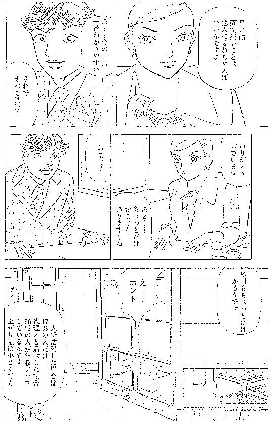 f:id:kisaru:20170514082010p:plain