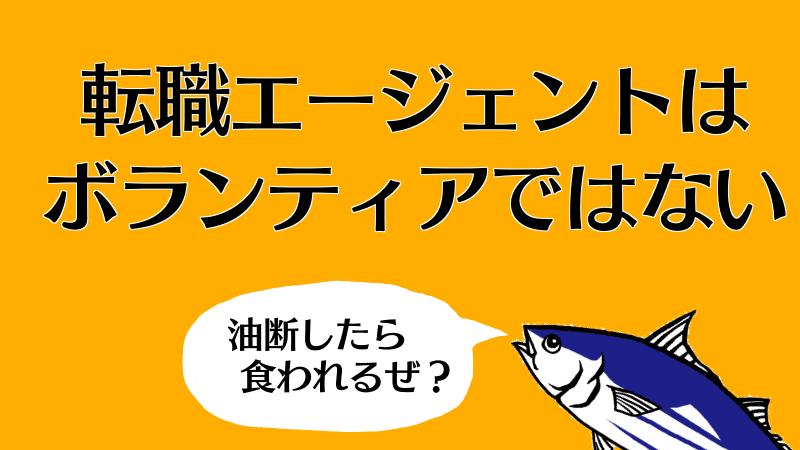 f:id:kisaru:20170518211048p:plain