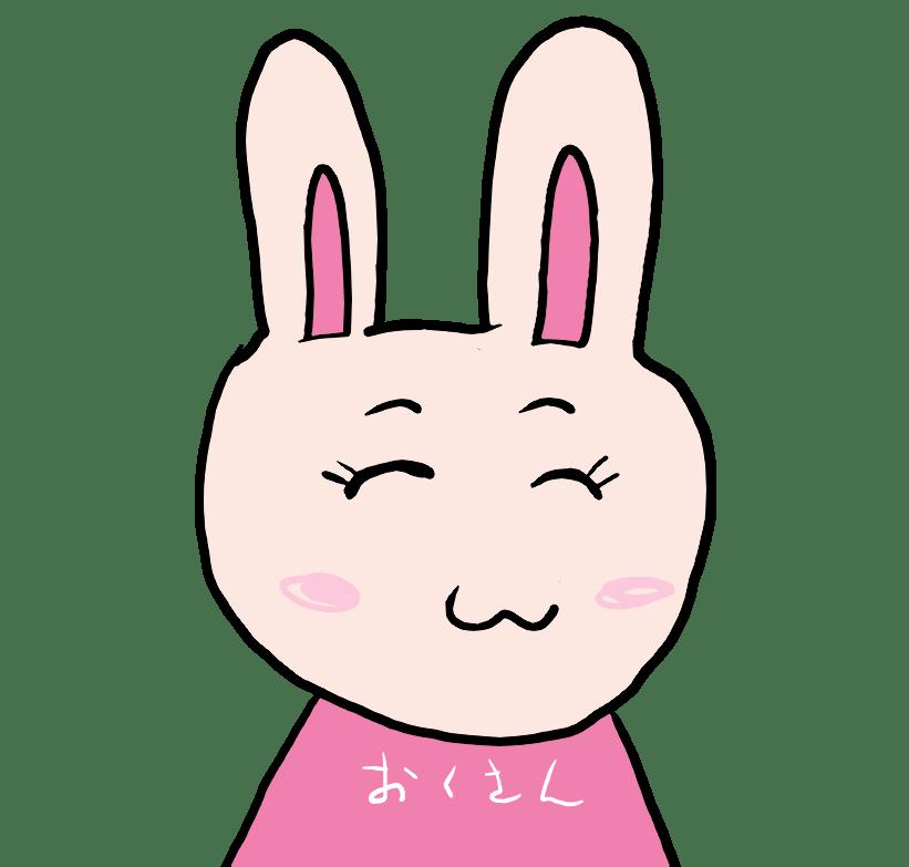 f:id:kisaru:20170531052416p:plain