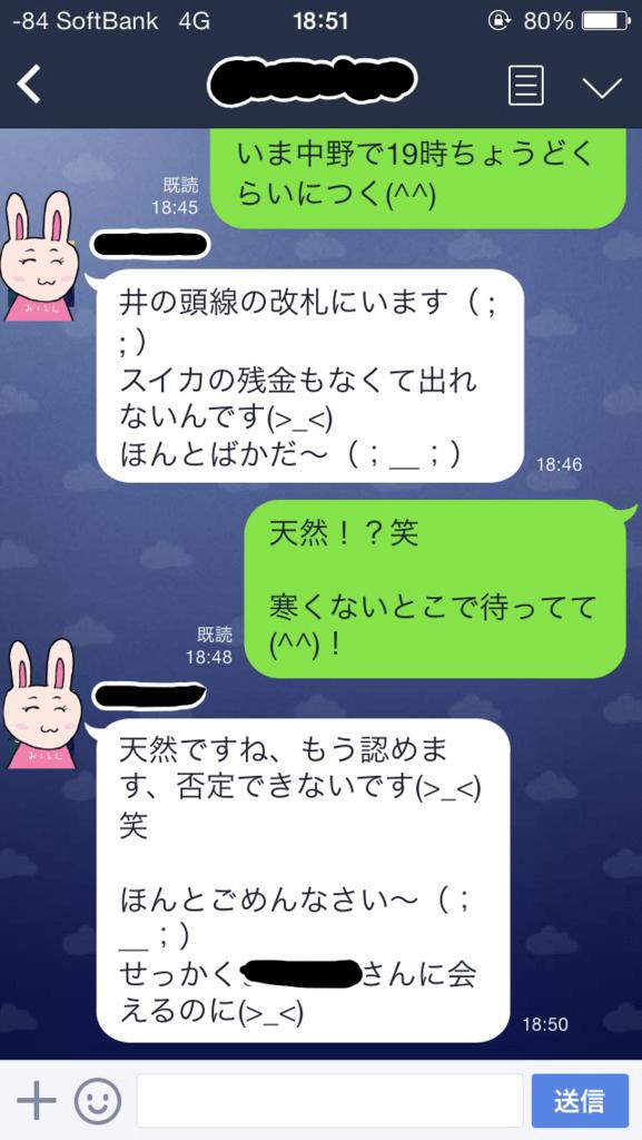 f:id:kisaru:20170531053818p:plain