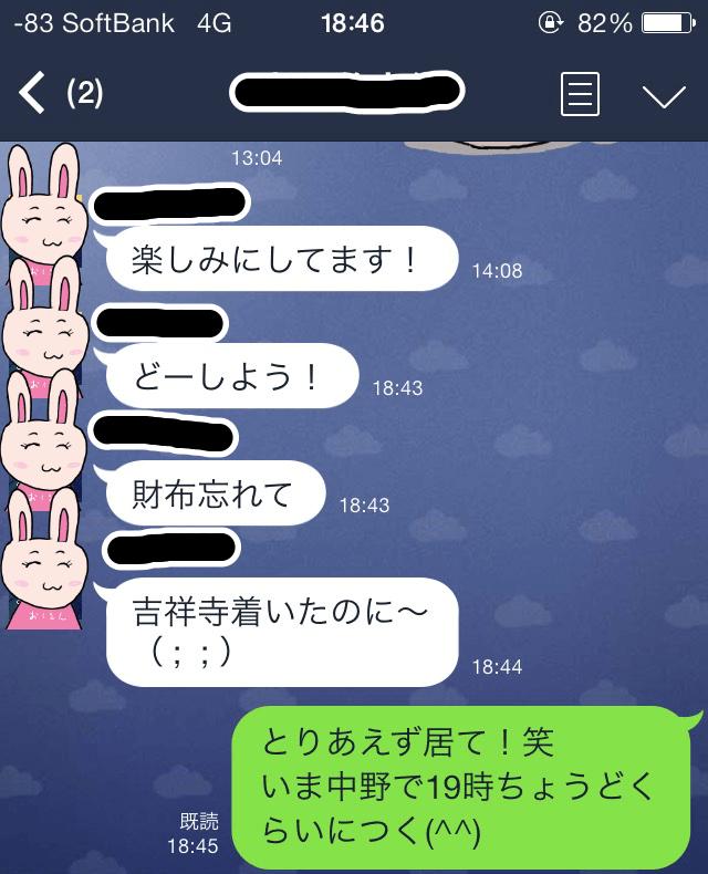f:id:kisaru:20170531055843p:plain