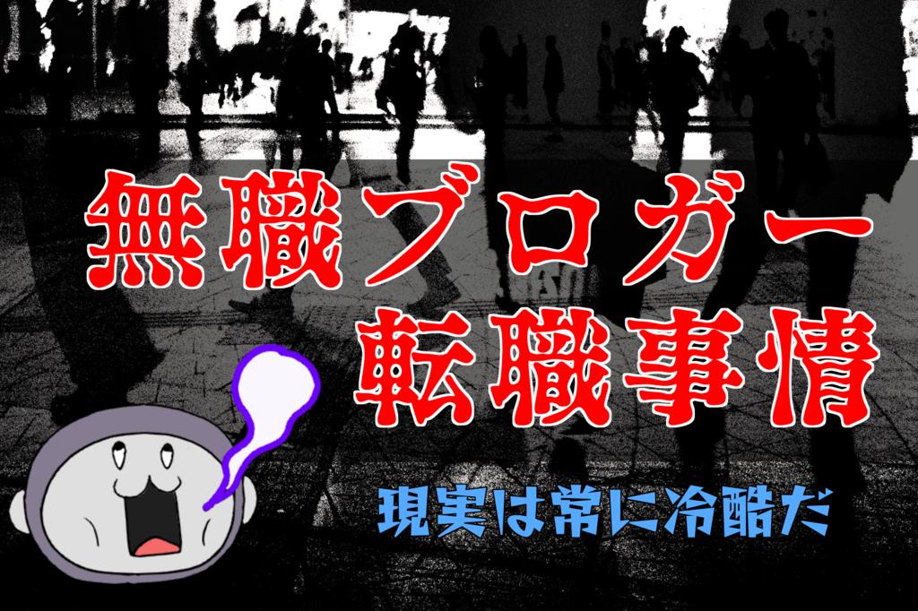 f:id:kisaru:20170603132104p:plain