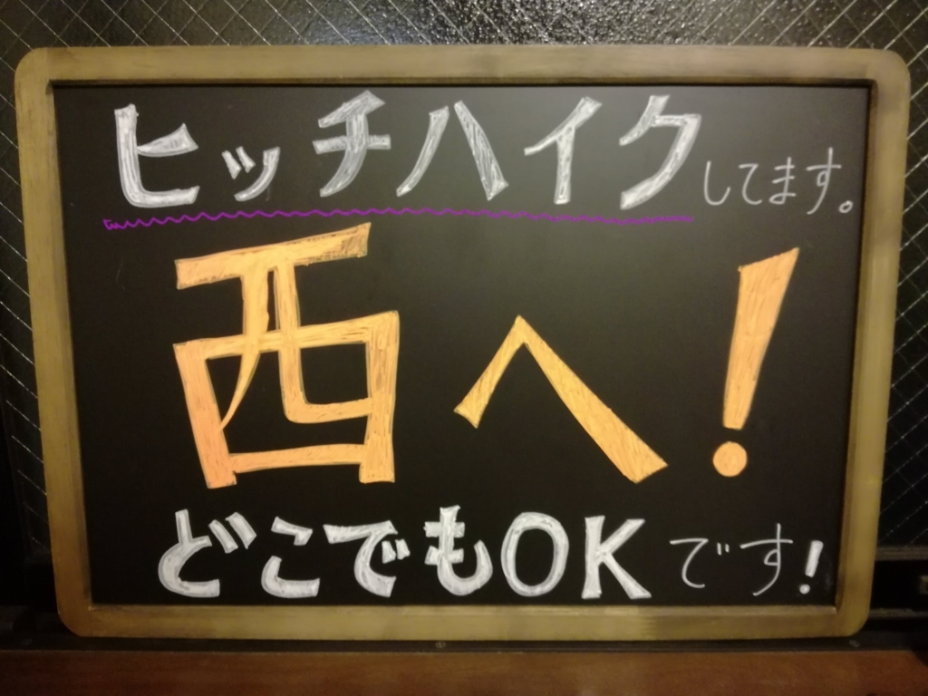 f:id:kisaru:20170614213455j:plain