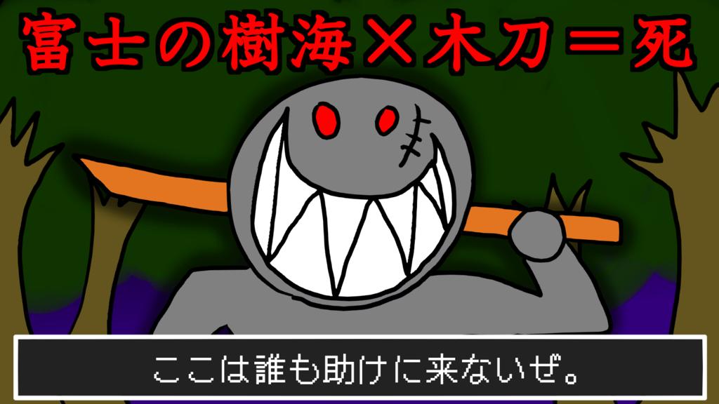 f:id:kisaru:20170615005207p:plain