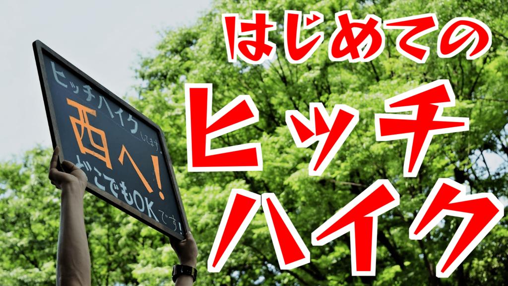 f:id:kisaru:20170615020925p:plain