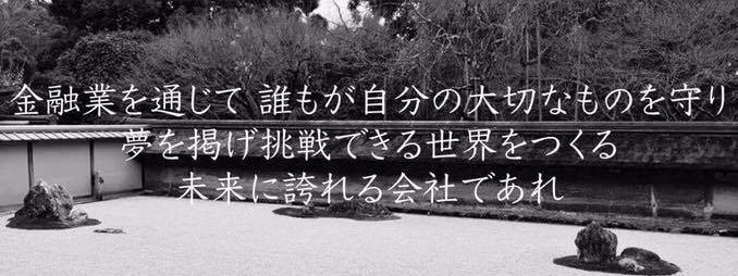 f:id:kisaru:20170630172737p:plain