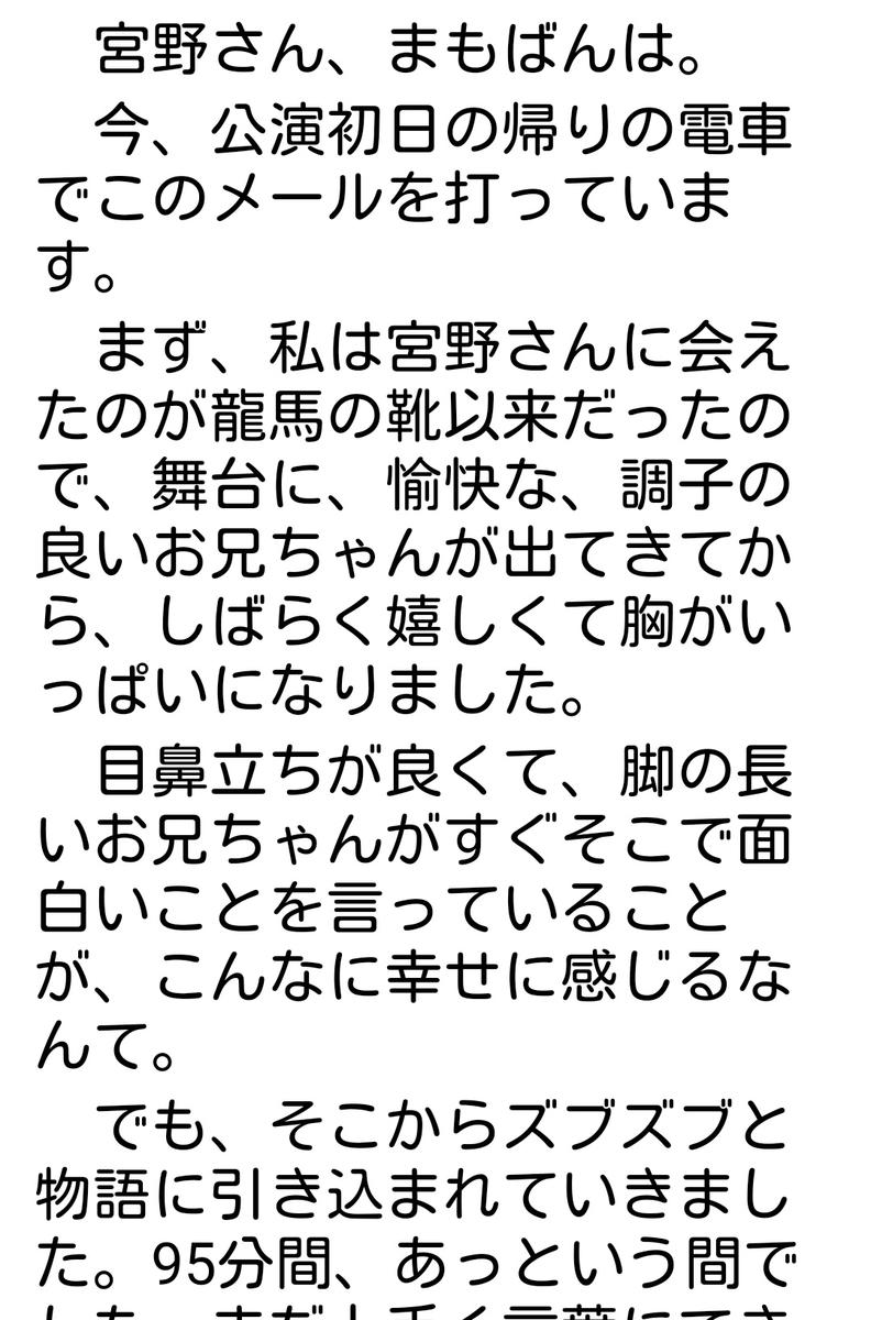 f:id:kise_mayuki:20201113214737j:plain