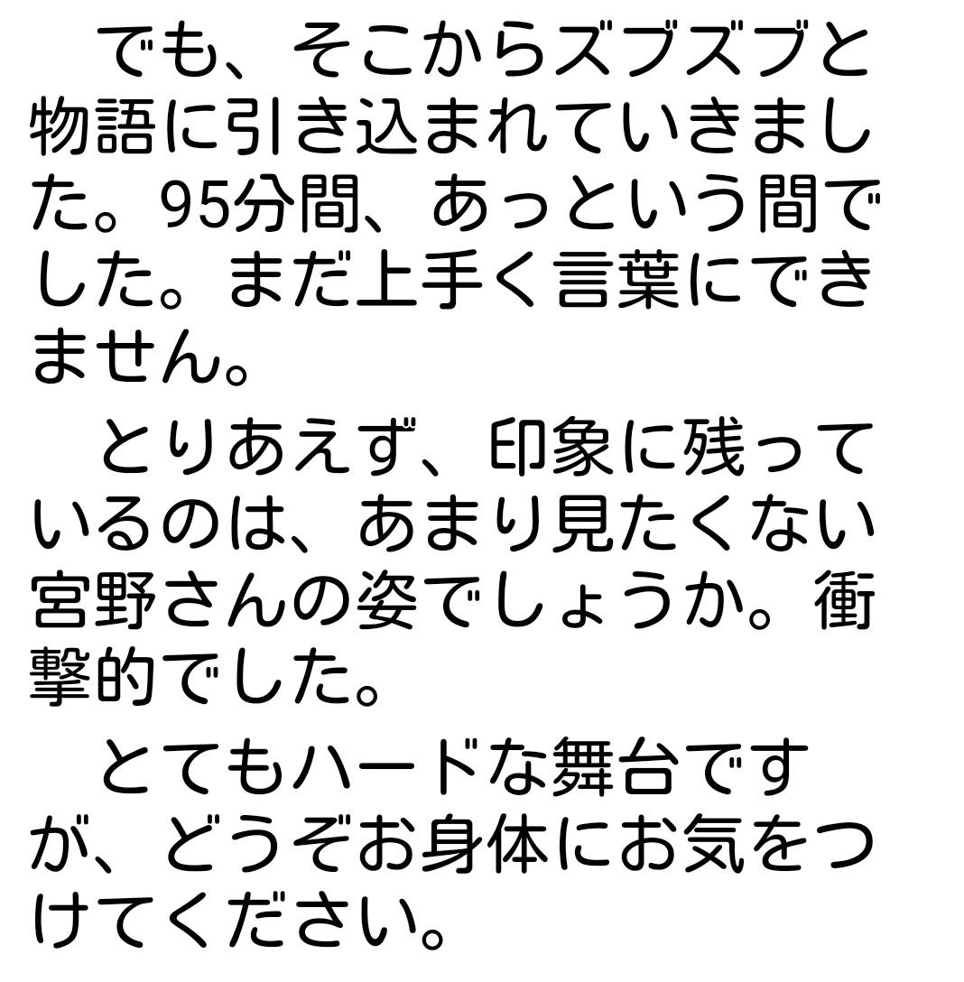f:id:kise_mayuki:20201113214740j:plain