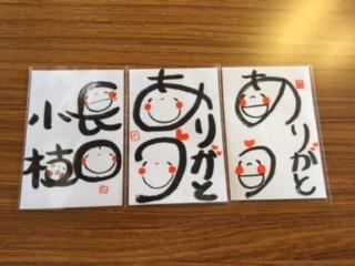 f:id:kiseki44:20170228210534j:plain