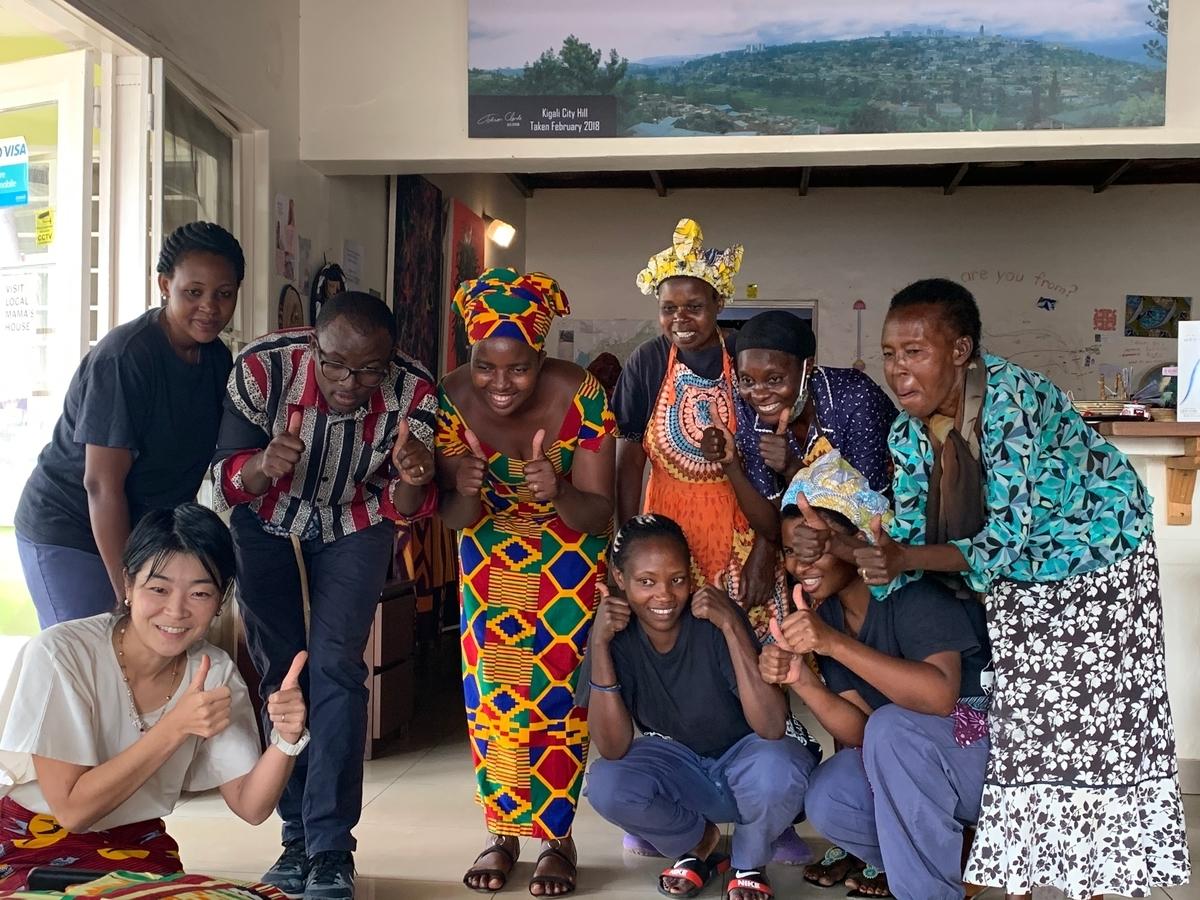 f:id:kisekirwanda:20200610182019j:plain
