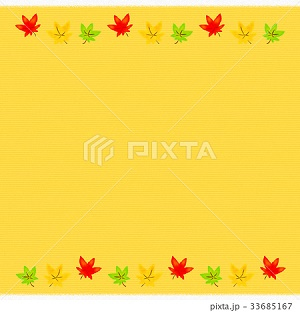 f:id:kisetu4season:20170920202251j:plain