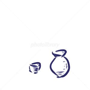 f:id:kisetu4season:20171024204945j:plain