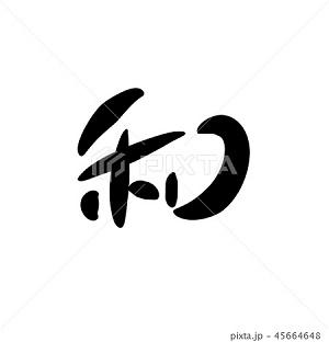 f:id:kisetu4season:20181229151316j:plain