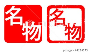f:id:kisetu4season:20200526150620j:plain