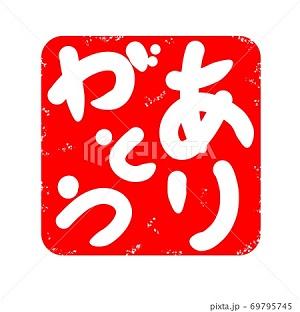 f:id:kisetu4season:20210112120726j:plain