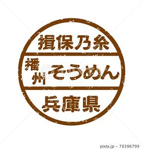 f:id:kisetu4season:20210611144916j:plain
