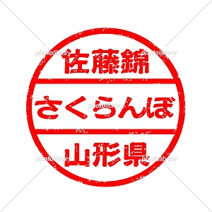 f:id:kisetu4season:20210618141236j:plain