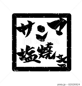 f:id:kisetu4season:20210920152523j:plain