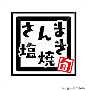 f:id:kisetu4season:20210922093627j:plain