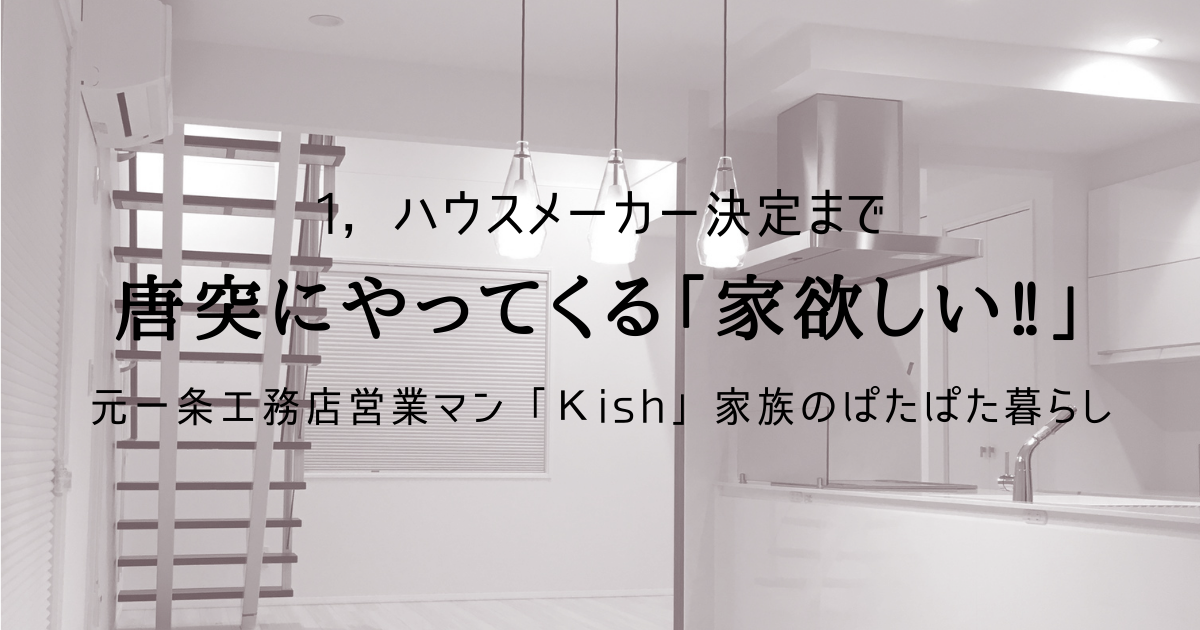 f:id:kish_ismart:20210206223840p:plain