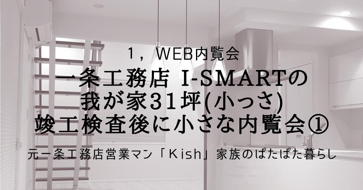 f:id:kish_ismart:20210209193345p:plain