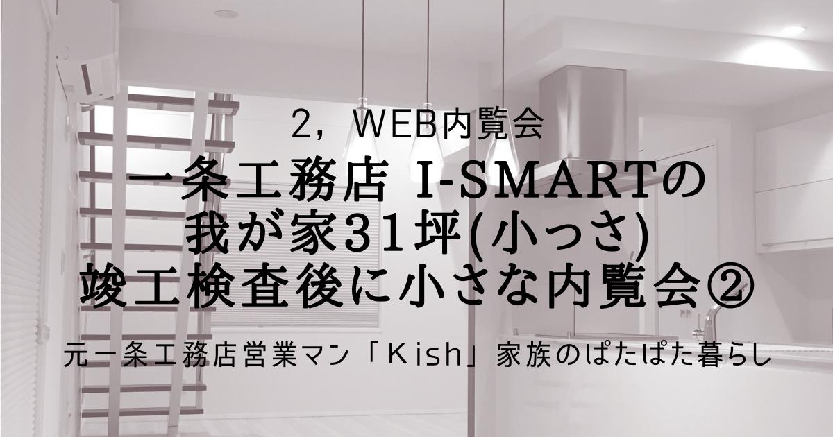 f:id:kish_ismart:20210211212843p:plain