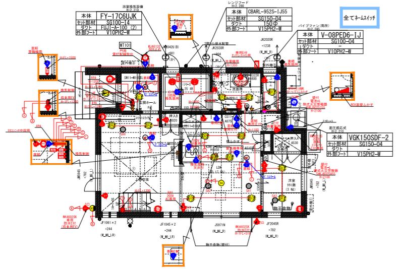 1F電気図面