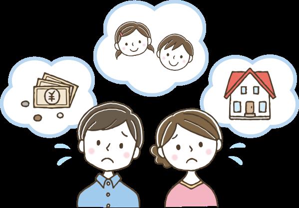 家の坪単価