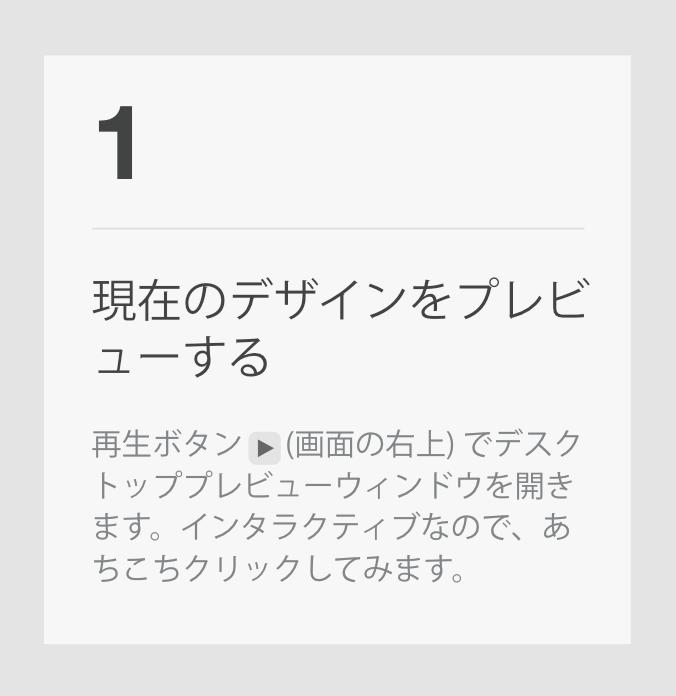 f:id:kishatatsu:20170406105827p:plain