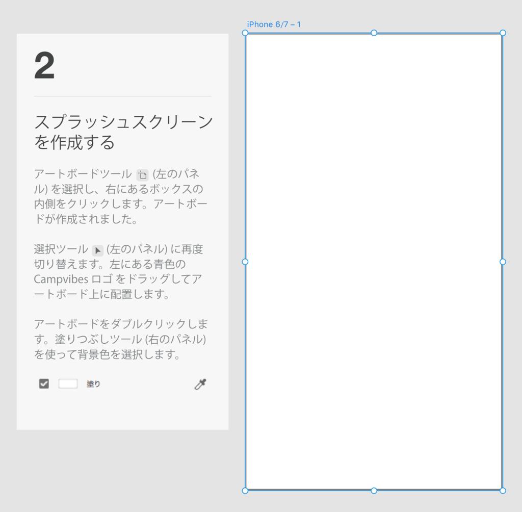 f:id:kishatatsu:20170406111246p:plain