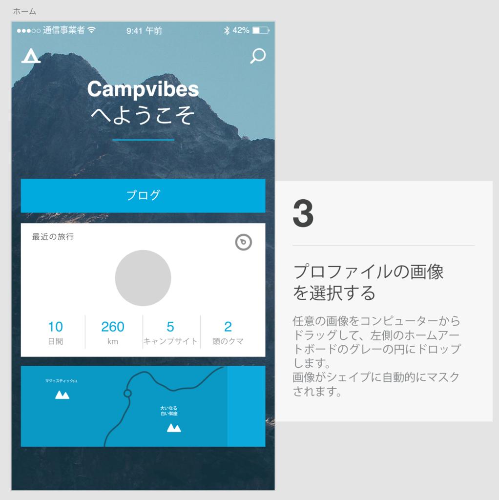 f:id:kishatatsu:20170406112125p:plain
