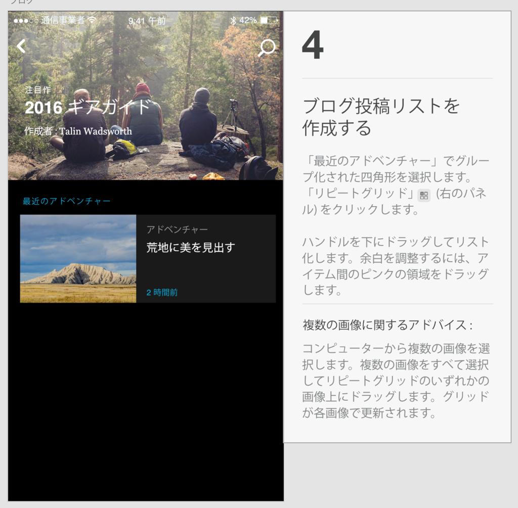 f:id:kishatatsu:20170406113312p:plain
