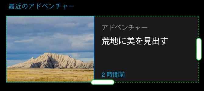 f:id:kishatatsu:20170406113949p:plain