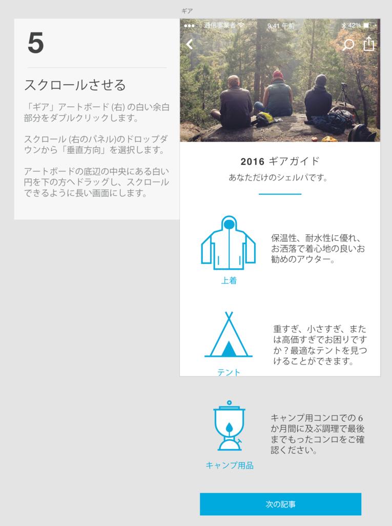 f:id:kishatatsu:20170406115200p:plain