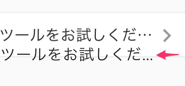 f:id:kishatatsu:20170512120625p:plain