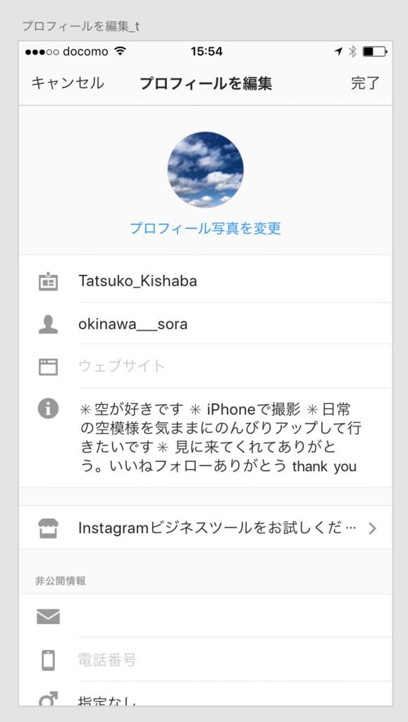 f:id:kishatatsu:20170512120945p:plain