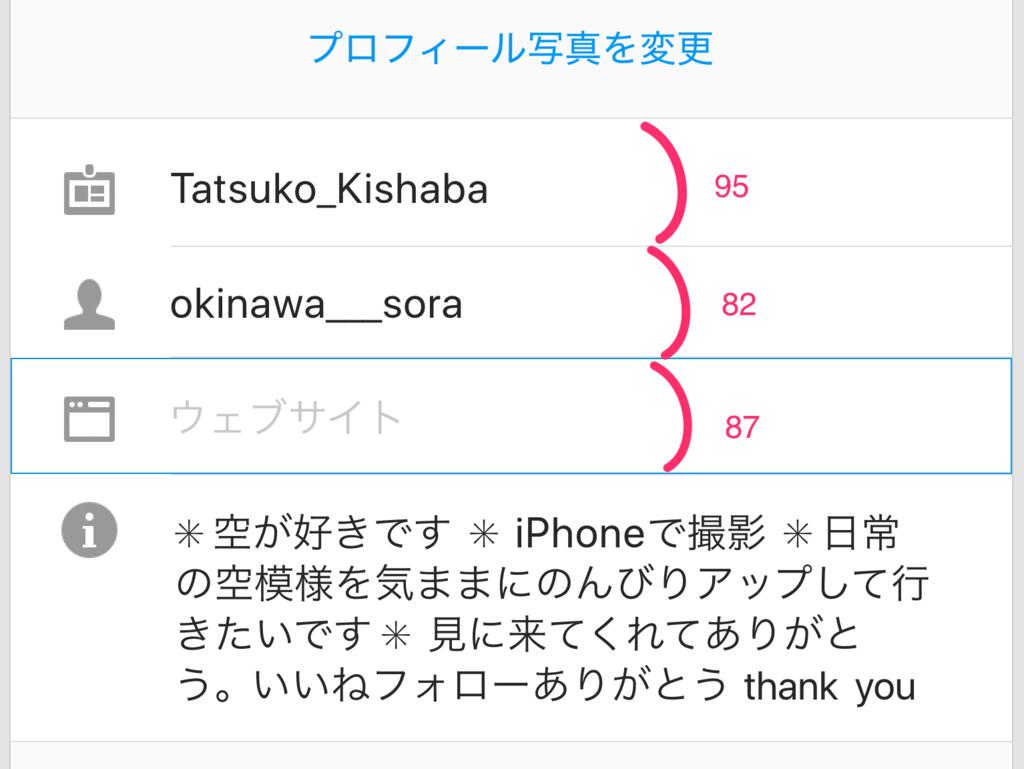 f:id:kishatatsu:20170512121615p:plain